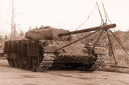 Tank Umbrella 7