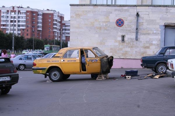 russian taxi, volga car