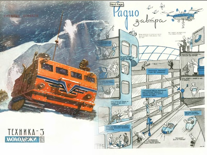 Cover of Soviet Russian science magazine 6