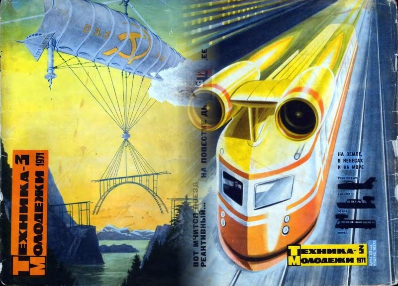Cover of Soviet Russian science magazine 24