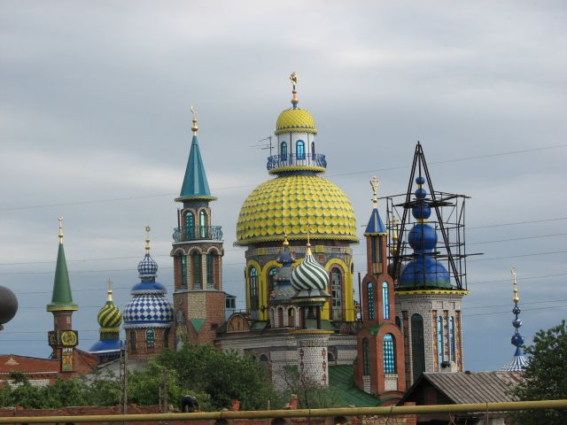 Russian Cathedral for All Religions 1