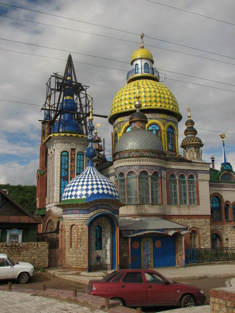 Russian Cathedral for All Religions 2