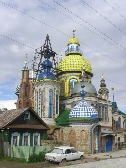 Russian Cathedral for All Religions 5