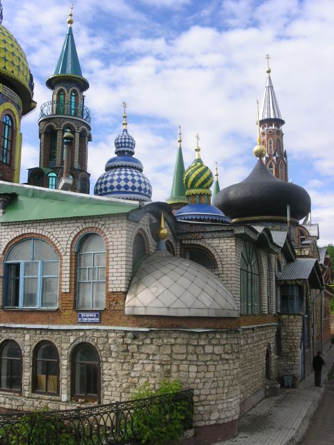 Russian Cathedral for All Religions 7