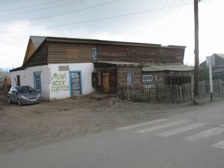 the driest inhabited place in Russian Federation 13