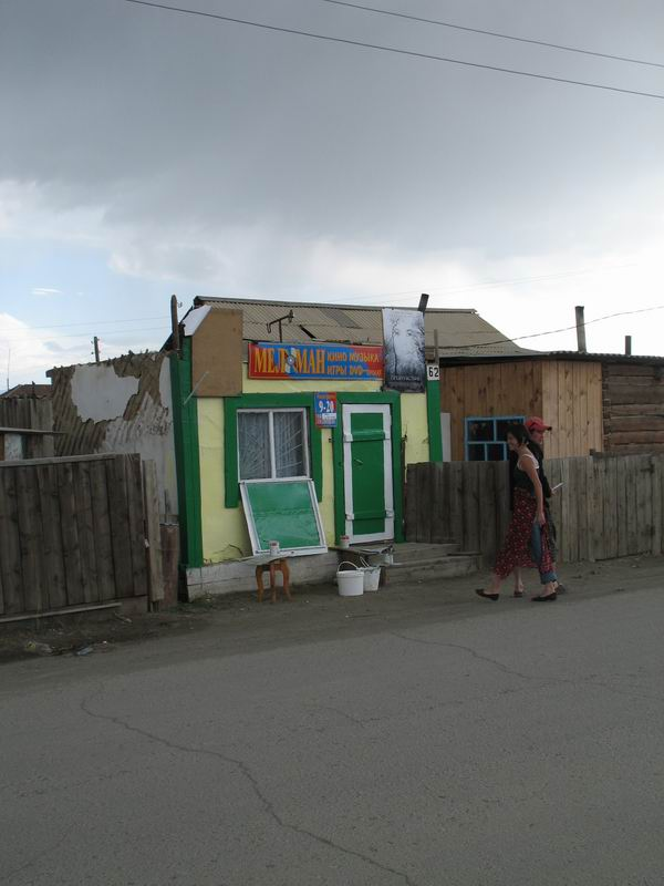 the driest inhabited place in Russian Federation 2