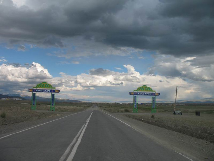 the driest inhabited place in Russian Federation 26