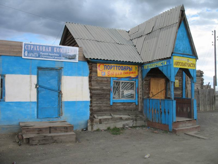 the driest inhabited place in Russian Federation 29