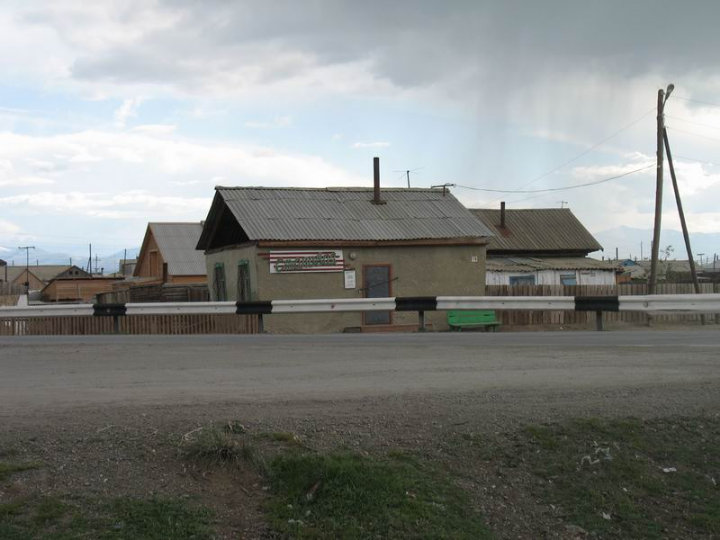 the driest inhabited place in Russian Federation 4