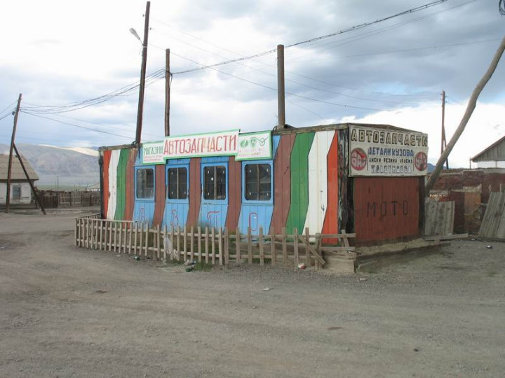 the driest inhabited place in Russian Federation 7