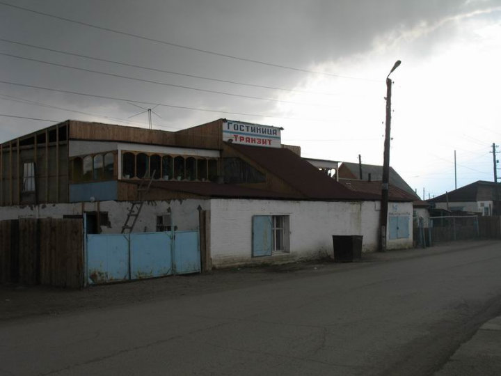 the driest inhabited place in Russian Federation 9