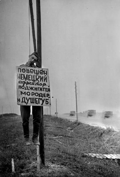 The Great Patriotic War Dedicated 24
