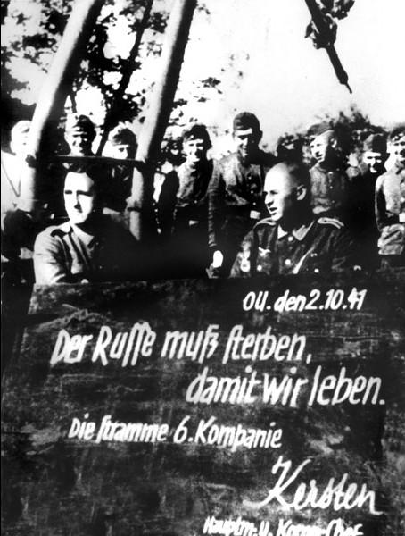The Great Patriotic War Dedicated 32