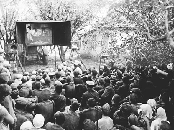 The Great Patriotic War Dedicated 44