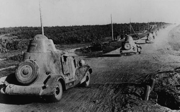 The Great Patriotic War Dedicated 45
