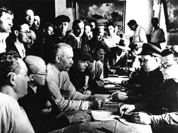 The Great Patriotic War Dedicated 46