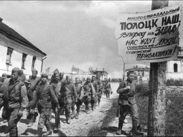 The Great Patriotic War Dedicated 54