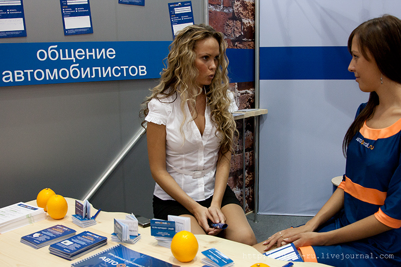 The Moscow International Automobile Show 2010 25