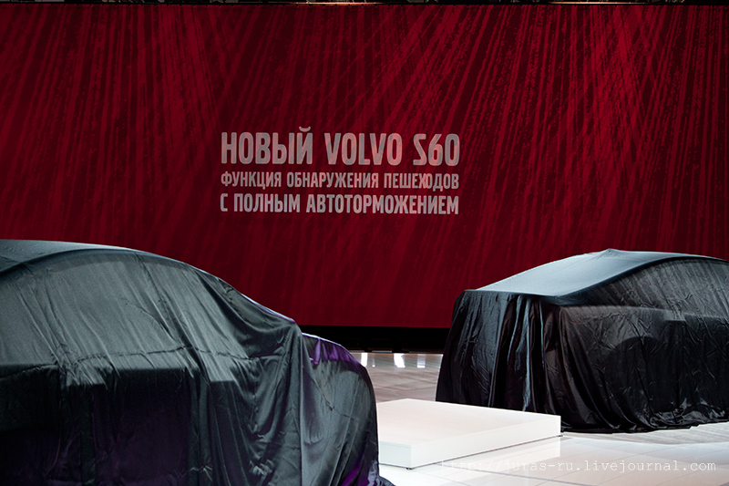 The Moscow International Automobile Show 2010 36