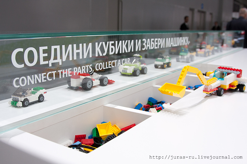 The Moscow International Automobile Show 2010 43