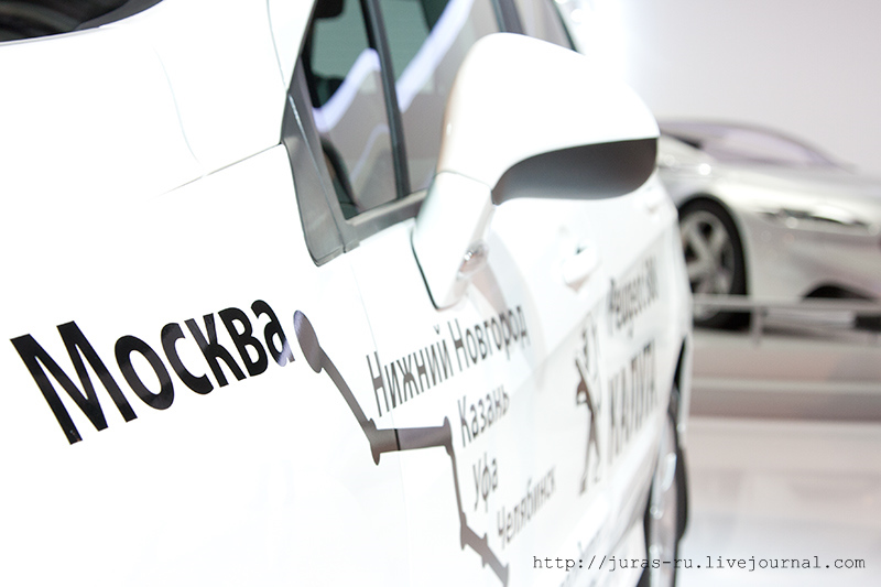 The Moscow International Automobile Show 2010 54