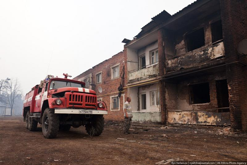 The Moscow Region On Fire 50