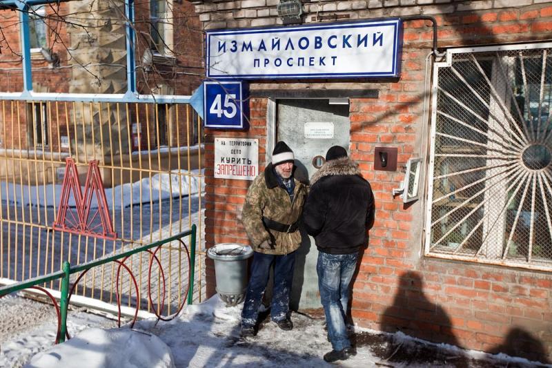 The Moscow Underground 2