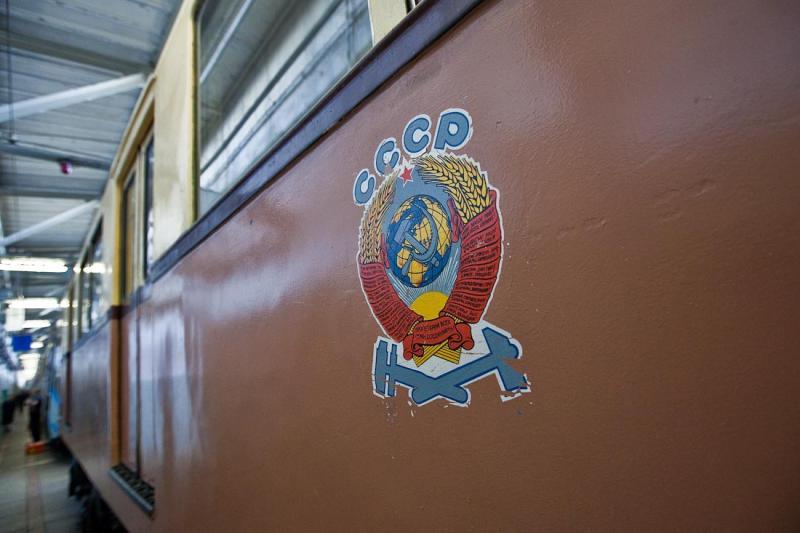 The Moscow Underground 5