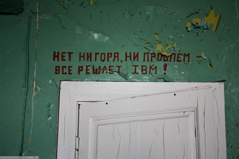 The Murmansk Marine Biological Institute 13