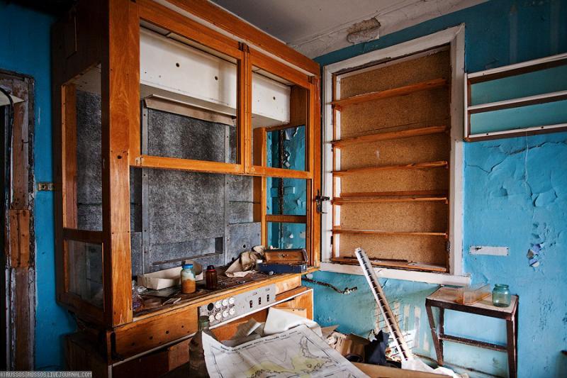 The Murmansk Marine Biological Institute 15