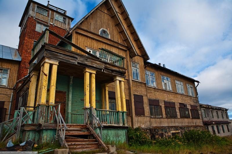 The Murmansk Marine Biological Institute 3