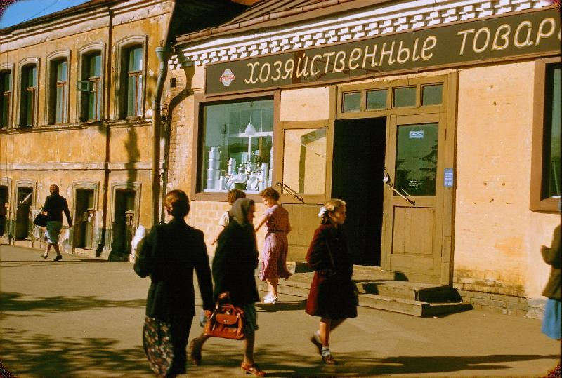 The USSR of the 1960s-1970s 2