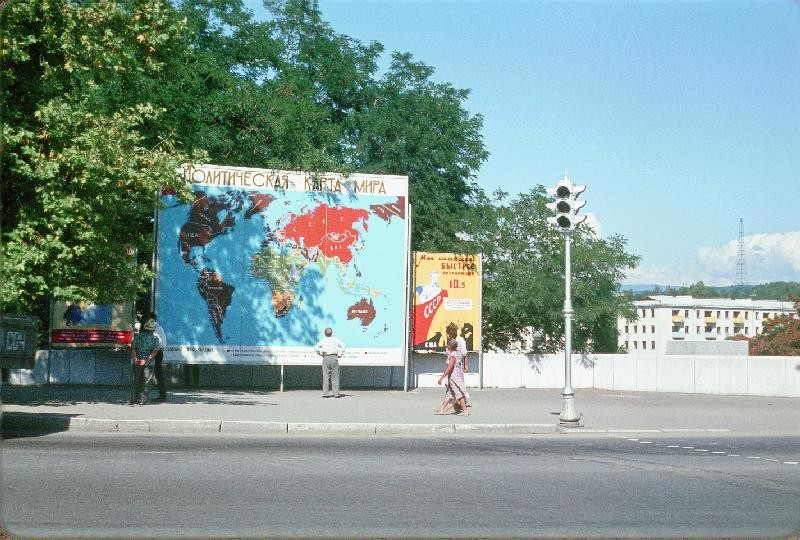 The USSR of the 1960s-1970s 27