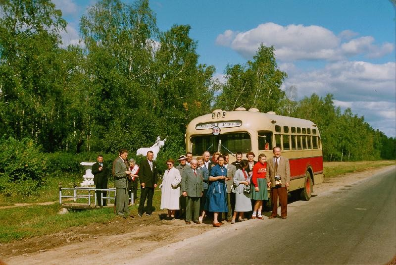 The USSR of the 1960s-1970s 44