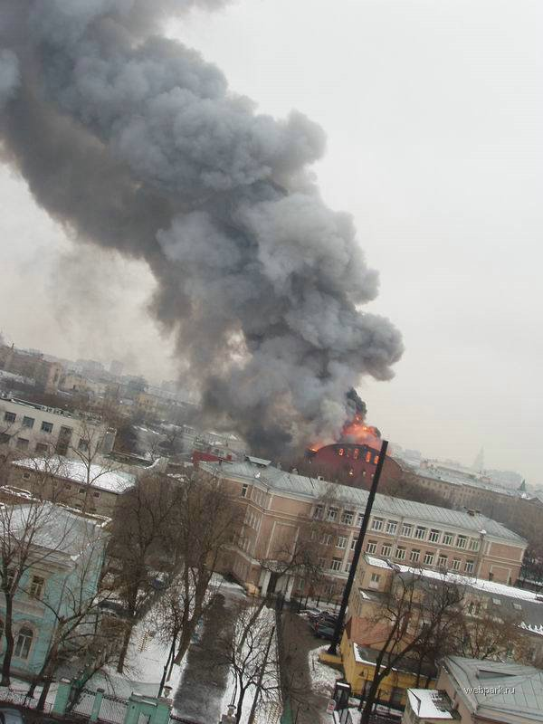 theater in Moscow, Russia is on fire 11