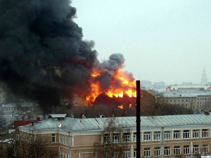 theater in Moscow, Russia is on fire 12