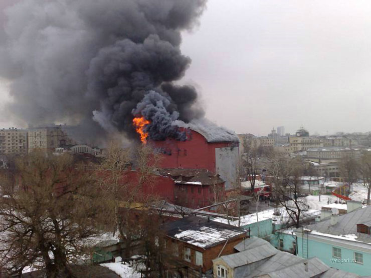 theater in Moscow, Russia is on fire 2