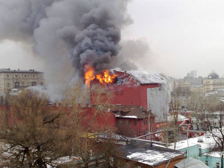 theater in Moscow, Russia is on fire 3