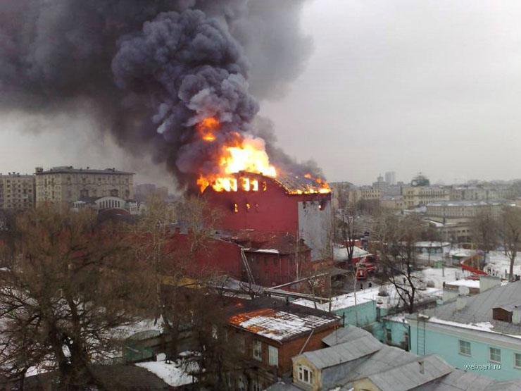 theater in Moscow, Russia is on fire 4