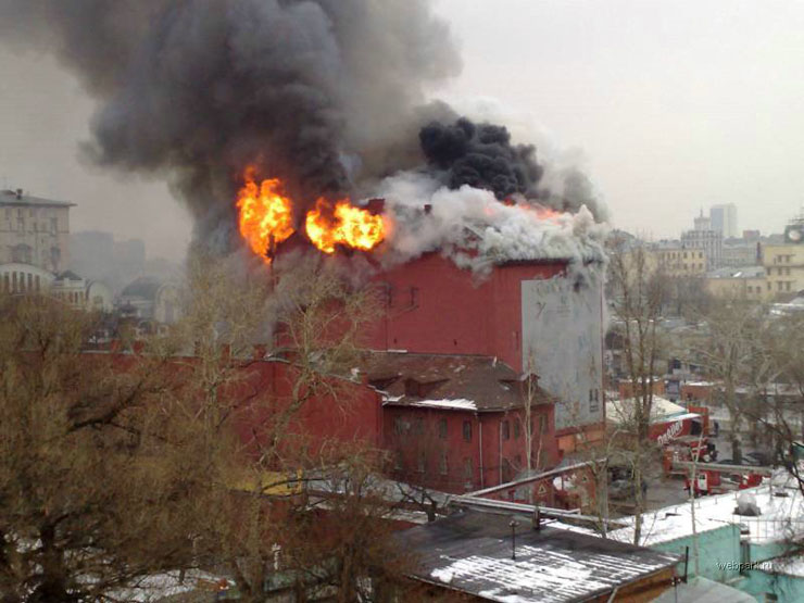theater in Moscow, Russia is on fire 5
