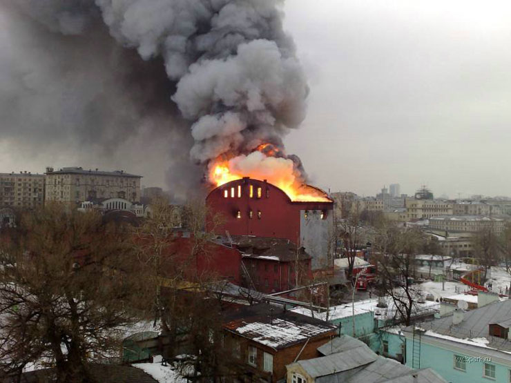theater in Moscow, Russia is on fire 6
