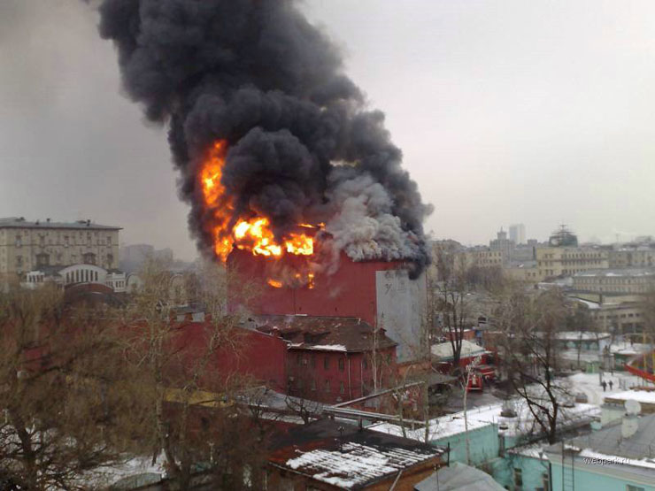 theater in Moscow, Russia is on fire 7