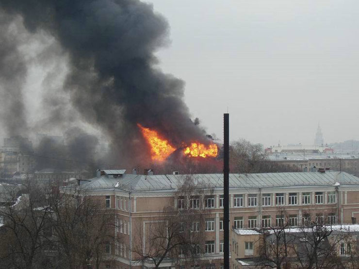 theater in Moscow, Russia is on fire 9