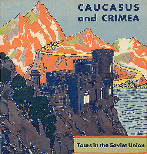 more of Soviet promotional posters 12