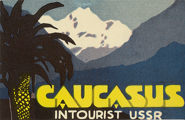 more of Soviet promotional posters 13