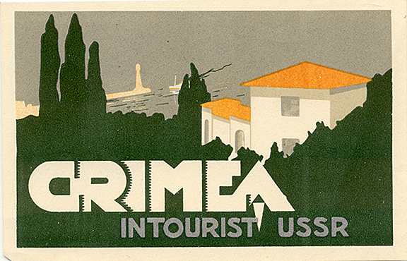 more of Soviet promotional posters 15