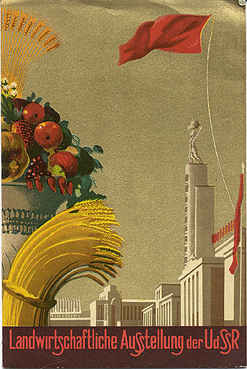 more of Soviet promotional posters 21