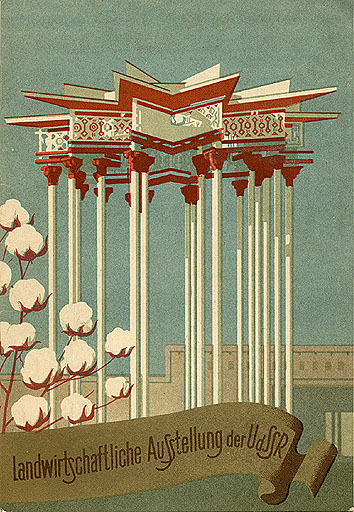 more of Soviet promotional posters 23