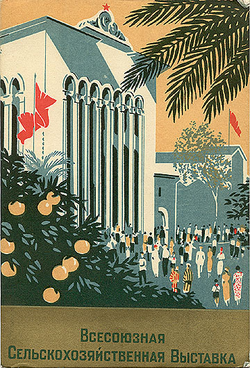 more of Soviet promotional posters 24