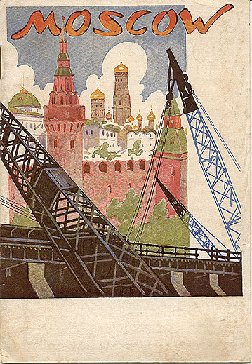 more of Soviet promotional posters 28